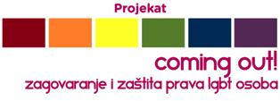 Coming out slika projekt