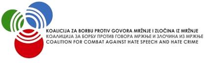 koalicija za borbu