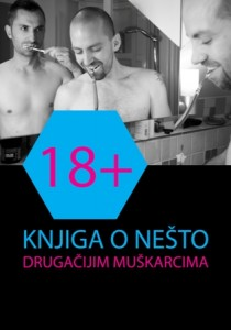 Naslovnica 1 Coming out price za web