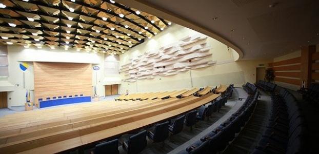 Parlamentarna-skupština-BiH