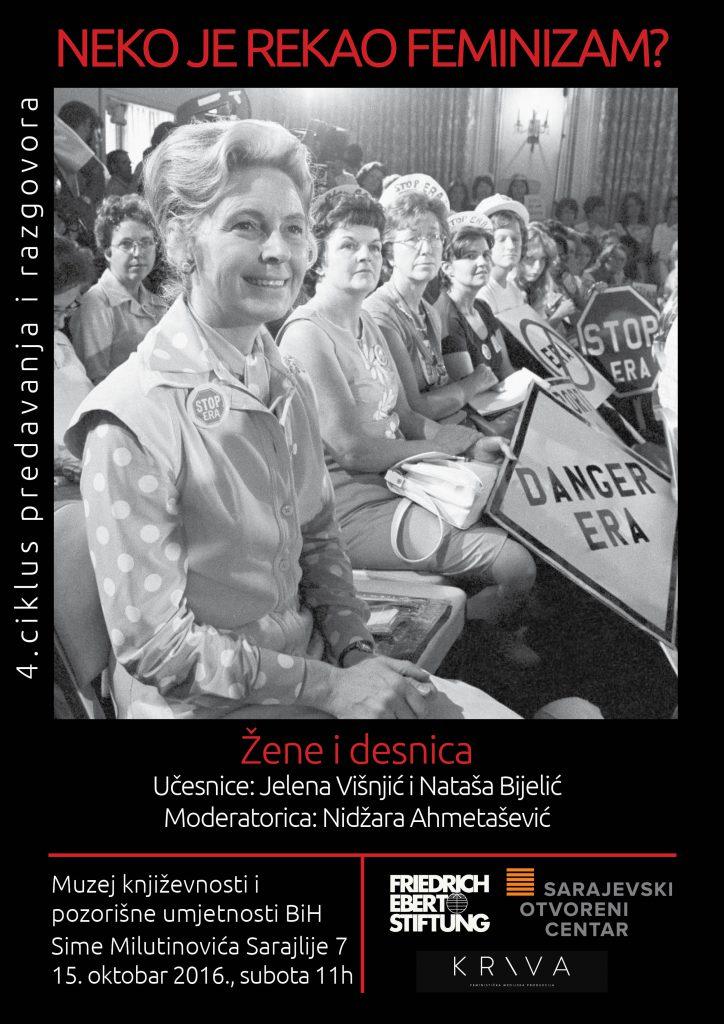 njpf-poster-za-web