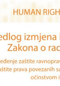 hrp_zakon-o-radu